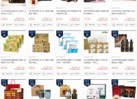 [떠리몰] 추석선물세트 대잔치 최대 90%할인(8,900~/무배)