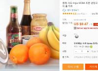 샤오미 미지아 VIOMI 냉장고 탈취제 $9.47 /무료배송