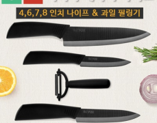 [큐텐]샤오미 미지아 세라믹 나이프 4종 세트 ( 23,100원 / 무료배송 )