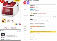 [이마트몰]쿠쿠 CRP-J0622ME 6인용 압력밥솥  (108,000/무료배송)