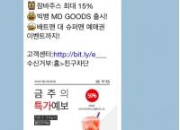 [카카오선물] 커피빈 피치피치 아이스 블렌디드 (6,500원/무료)
