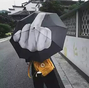 용기(?) 있는 우산