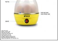 [11번가] 키친아트 포피아 에그 쿠커 (9,450원/무료)