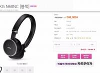 [와싸다] AKG N60NC 노이즈캔슬링 (248,000/무료)