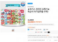 [티몬] 하기스 기저귀 전라인 특가 (다양/무료)
