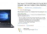 [amazon] Acer Aspire V 15 V3-575T-7008 ($479.99/fs)