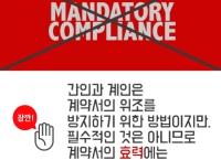[동양매직] 소형믹서기 MCH503 레드 (42,000 신규가입및 쿠폰적용시 24,400 / 무료배송)