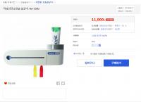 [G마켓] 적외선 칫솔 살균기 (11,000 / 무료배송)