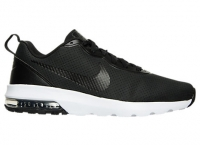 [Finishline] Nike Air Max Turbulence Running Shoes ($48.99/$6.99)