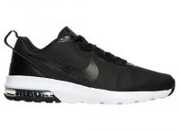 [Finishline] Nike Air Max Turbulence Running Shoes ($48.99/$6.99)