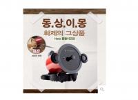 품절대란상품!!! 동상이몽 TV 방송 - 통돌이 오븐 특가 (148,000원/무배)