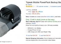 [amazon]Topeak Mobile PowerPack Backup Battery Pack - $54.70