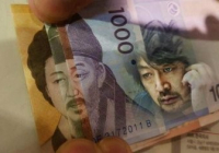 지폐 속의 배우