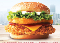 KFC 타워버거 2900원!