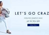 [Rebecca Minkoff] 온라인 샘플 세일 최대 70% 할인