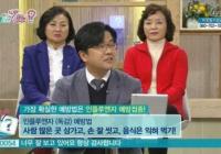박내래 쌈디 30년후