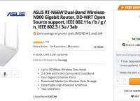[Newegg.com] ASUS RT-N66W (신품!) ($69.99/샵러너무료)