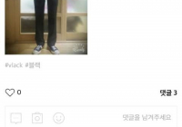 흔한 후기 댓글