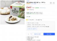 삼립 토종효모호빵 단팥 7p+ 야채 7p / 5,960원