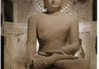 동서양 고대 철학자, 종교 지도자 공통점
