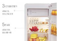 [큐텐] 샤오미 클래식 미니 냉장고  ( 386,400원 / 무료배송 )