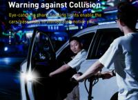 베이스어스 자동차 도어오픈 경고등 램프(($4.68/무배)