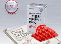 [위메프] [슈퍼마트위크] 고려은단비타민 2box 9,500원 (무료배송)