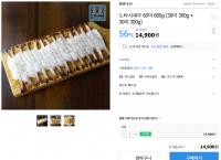 [G마켓] 튀김용 노바시새우 총 60미 300g + 300g (14,900원/무료)