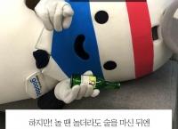 [옥션] 마텔 장난감 할인전 (9,900~19,800/2,500(2개이상 무료))