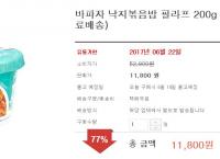 [바파자] 낙지볶음밥 15팩(11800/무료)