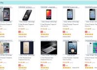 [Aliexpress] iPhone6/6s , 갤럭시 S7 외 다양 강화유리 (0.54달러~/무료)