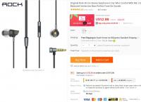 [알리익스프레스]가성비 최강 이어폰 Rock Zircon Stereo Earphone($12.99/무료직배)