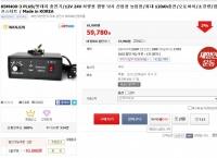 [11번가] 자동차배터리 충전기 KSM400-3 Plus 네이버 경유시 (55,420/무료)