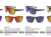 [dutyfreeislandshop] Oakley Sliver 선글라스 ($73~$98/한국까지무료배송)