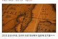 한국도발이 과했던 포나