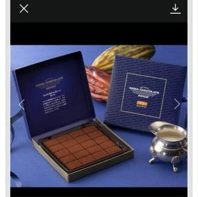 로이스 초콜릿 갑 ㅎㅎ
