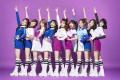 트와이스 일본 앨범 포스터