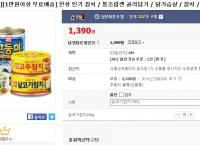 [옥션] 니베아 쉐이빙 폼 4개 (14,500/무료) 쿠폰적용시 11,600원 개당 2,900원