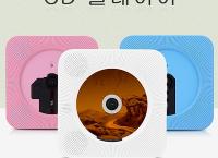 벽걸이 CD 플레이어 (35,600원/무료배송)