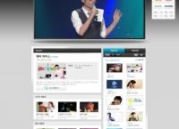 KBS 실시간 방송 서비스