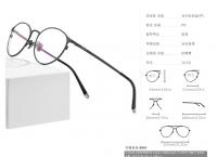 fonex 티타늄 안경테 ($23.88 /무료배송)