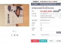 [쇼핑몰] 야구 동영상을 영구 저장하세요. 1TB (49.99달러)