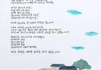 """[감동] 법륜스님의 희망편지 """"베푸는 것이 이익"""""""