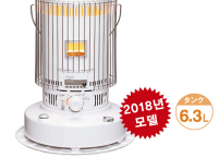 STOTE TOYOTOMI 도요토미 옴니 캠핑난로 / KS-67H ($182/무료배송)