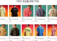 트래블 핫썸머 신상 전상품 최대 70% 할인!! 11,340원 ~