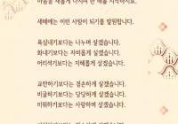 """[감동] 법륜스님의 희망편지 """"새해, 새해인사"""""""