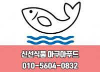 [어판장소식] 2000m 심해에서 끌어올린 후포리 심해홍게 ! - 박달홍게