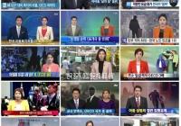 한국이 놀라운 60가지 이유