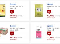 광동제약 비타500 Fresh 100개 (31,870원)