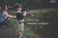 """[감동] 법륜스님의 희망편지 """"자립하는 아이는 어떤한 세상에도 잘 적응합니다"""""""